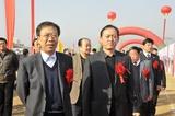陕西省发改委唐从军主任参加奠基仪式