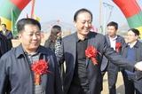 延安市副市长郝宝仓参加奠基仪式
